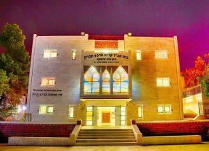 Chabad House Kiryat Arba, Israel - Yisroel Brod