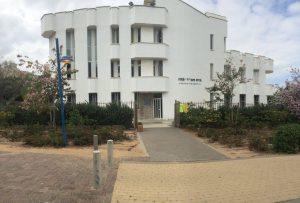 Beit Chabad Yavne, Israel