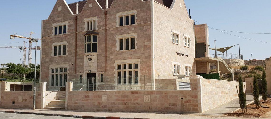 Beit Chabad Pisgat Ze'ev - Yisroel Brod